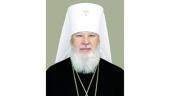 Патриаршее поздравление митрополиту Одесскому Агафангелу с 45-летием архиерейской хиротонии