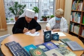 В Мурманске вышла аудиокнига митрополита Мурманского Митрофана «Подвиг 'Тумана'. Люди и судьбы»