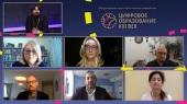 Свято-Тихоновский гуманитарный университет выступил соорганизатором конференции «Цифровое образование. XXI век»