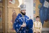 В Париже молитвенно отметили пятилетие архиерейской хиротонии митрополита Корсунского Антония