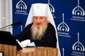 Митрополит Казанский Феофан выступил на форуме «Богословское наследие мусульман России»