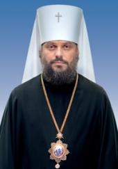 Филарет, митрополит Львовский и Галицкий (Кучеров Сергей Иванович)