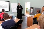 В Южно-Сахалинске обсудили вопросы церковной помощи зависимым людям и их близким