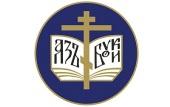 Синодальный отдел религиозного образования и катехизации осуществляет прием заявок на конфессиональную аттестацию в дистанционном режиме