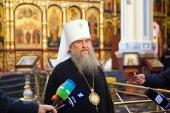 В Алма-Ате состоялась презентация обновленного Вознесенского кафедрального собора