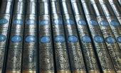 Вышел в свет 59-й том «Православной энциклопедии»