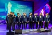 Состоялось открытие XVII Международного благотворительного фестиваля «Лучезарный ангел»