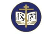 Синодальный отдел религиозного образования и катехизации проведет вебинар «Конфессиональная аттестация в условиях дистанционного режима. Промежуточные итоги»
