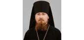 Патриаршее поздравление епископу Звенигородскому Феодориту с 40-летием со дня рождения