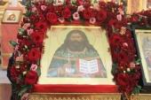 Во Владивостокской епархии состоялось прославление в лике святых священномученика Павла Лазарева