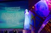 Завершил работу XVII Международный благотворительный кинофестиваль «Лучезарный ангел»