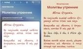Валаамский монастырь выпустил обновленное мобильное приложение