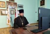 Ответственный секретарь Синодального комитета по взаимодействию с казачеством принял участие в конференции духовников Терского казачьего войска