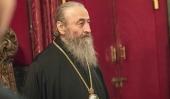 Блаженнейший митрополит Киевский и всея Украины Онуфрий: «Я — монах в первую очередь»