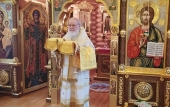 http://p2.patriarchia.ru/2020/11/20/1237404691/13.jpeg