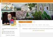 http://p2.patriarchia.ru/2020/11/20/1237404954/34.jpg