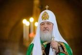 Поздравления Святейшему Патриарху Кириллу по случаю дня рождения от имени постоянных членов Священного Синода, несущих служение в странах канонической ответственности Русской Православной Церкви