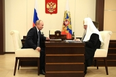 Состоялась встреча Президента России В.В. Путина со Святейшим Патриархом Кириллом