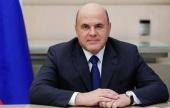 Председатель Правительства России М.В. Мишустин поздравил Святейшего Патриарха Кирилла с днем рождения