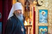 Поздравление Блаженнейшего митрополита Киевского и всея Украины Онуфрия Святейшему Патриарху Кириллу с днем рождения