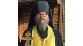 Назначен заместитель руководителя Финансово-хозяйственного управления Московского Патриархата