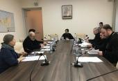 Состоялось очередное заседание Номинационной комиссии Учебного комитета