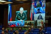 Председатель Патриаршего совета по культуре выступил на конференции, организованной Министерством обороны России