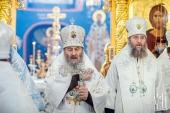 В Киево-Печерской лавре почтили память Блаженнейшего митрополита Владимира
