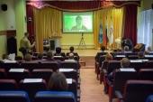 Председатель Синодального комитета по взаимодействию с казачеством принял участие в конференции по реализации Стратегии государственной политики в отношении казачества