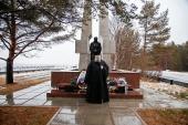 В Северодвинске молитвенно почтили память павших воинов
