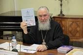 В Издательском Совете представили литературный сборник «Серебряный луч»