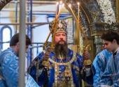 Управляющий делами Московской Патриархии возглавил в Зачатьевском ставропигиальном монастыре торжества в честь иконы Божией Матери «Милостивая»