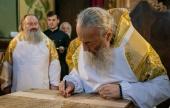 Блаженнейший митрополит Киевский Онуфрий освятил престол в кафедральном соборе Борисполя