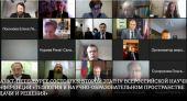 В Санкт-Петербурге состоялся второй этап IV Всероссийской научной конференции «Теология в научно-образовательном пространстве: задачи и решения»