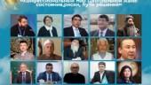 Секретарь ОВЦС по межрелигиозным отношениям принял участие в международной конференции, посвященной религиозной ситуации в Центральной Азии