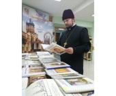 В Калуге открылась выставка духовной литературы на языке Брайля