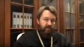 Митрополит Волоколамский Иларион: Мы являемся свидетелями, но не участниками раскола, который происходит в мировом Православии