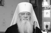 Патриаршее соболезнование в связи с кончиной митрополита Иова (Тывонюка)