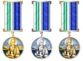 Учреждена награда Сочинской епархии