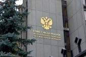 Председатель Синодального отдела по взаимодействию с Вооруженными силами выступил на заседании Совета по межнациональным отношениям