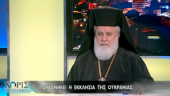 "Metropolitan Nikephoros of Kykkos and Tellyria on Archbishop of Cyprus's recognition of head of the UOC: ""We refuse to accept this decision because affects our faith"""