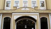 В Общественной палате РФ пройдут слушания «Суррогатное материнство и национальная безопасность»