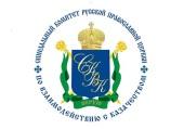 Сотрудник Синодального комитета по взаимодействию с казачеством принял участие в заседании Комиссии при полномочном представителе Президента РФ в Дальневосточном федеральном округе