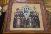 В Курской епархии молитвенно почтили память священномученика Иоасафа (Жевахова)