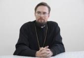 Епископ Флавиан (Митрофанов) запрещен в священнослужении