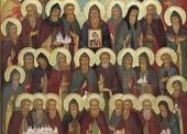 Священный Синод утвердил ряд богослужебных текстов