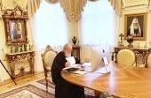 Утвержден состав Комиссии Русской Православной Церкви по развитию православного паломничества