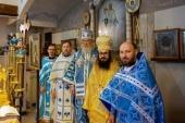 Столетие основания Русской Православной Церкви Заграницей отметили в Буэнос-Айресе