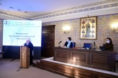 Патриарший наместник Московской епархии выступил на закрытии XVIII Московских областных Рождественских образовательных чтений