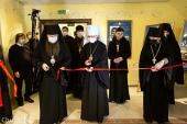 Выставка фотографий и богословских трудов митрополита Филарета (Вахромеева) открылась в Минской духовной академии